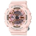 Casio G-Shock Gold and Pink Ladies Watch GMAS110MP-4A1